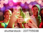 party  holidays  celebration ... | Shutterstock . vector #237755038