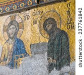 Small photo of ISTANBUL, NOV 14: Ancient Deesis Mosaic of Jesus Christ (known as Christ Pantocrator) flanked by John the Baptist in the Hagia Sophia museum. November 14, 2013 in Istanbul, Turkey