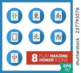 Set Of Flat Icons   Mahjong ...