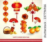 oriental happy chinese new year ... | Shutterstock .eps vector #237796966