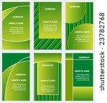 set of green business card... | Shutterstock .eps vector #23782768
