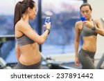 Постер, плакат: sport fitness lifestyle technology