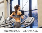 sport  fitness  lifestyle ... | Shutterstock . vector #237891466