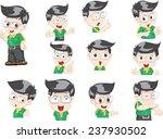 face boy | Shutterstock .eps vector #237930502