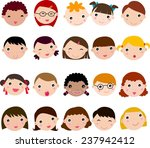 people face set | Shutterstock .eps vector #237942412