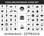 food and beverage black flat... | Shutterstock .eps vector #237981616