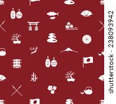 japan icons seamless pattern... | Shutterstock .eps vector #238093942