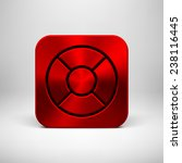 red abstract technology app...