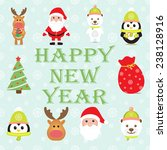 new year 2015. christmas... | Shutterstock .eps vector #238128916