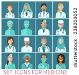 set of  avatar icons characters ... | Shutterstock .eps vector #238203052