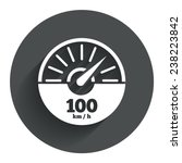 tachometer sign icon. 100 km...