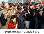 peshawar  pakistan   dec 17  ... | Shutterstock . vector #238275172