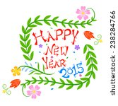 happy new year background in... | Shutterstock .eps vector #238284766