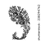 Hand Drawn floral Paisley ornament in black and white vector illustration