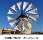 Antimachia Windmill Island Kos...