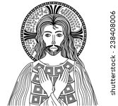 jesus christ two hands sun | Shutterstock . vector #238408006