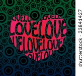 psychedelic valentine heart | Shutterstock .eps vector #23841427