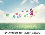 young cheerful lady in red... | Shutterstock . vector #238433602