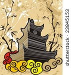 chinese pagoda abstract... | Shutterstock .eps vector #23845153