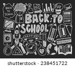 hand draw doodle school element | Shutterstock .eps vector #238451722