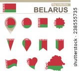 belarus flag collection  12... | Shutterstock .eps vector #238555735