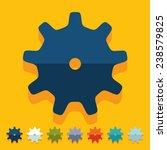 flat design  cogwheel   Shutterstock . vector #238579825
