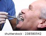 dentist | Shutterstock . vector #238580542