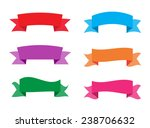 ribbon set.vector illustration. | Shutterstock .eps vector #238706632
