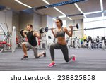 sport  bodybuilding  lifestyle... | Shutterstock . vector #238825858