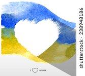 i love ukraine vector... | Shutterstock .eps vector #238948186