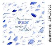 set of hand drawn pen strokes... | Shutterstock .eps vector #239137102