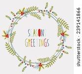 Season's Greetings Card Design