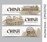 vector template banners. hand... | Shutterstock .eps vector #239233702