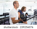 side view of sporty young men... | Shutterstock . vector #239256076