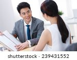 young business people   Shutterstock . vector #239431552