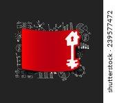 drawing business formulas  key   Shutterstock . vector #239577472