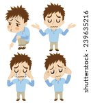 negative young man | Shutterstock .eps vector #239635216