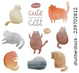 Stock vector cute watercolor cats vector set 239702812