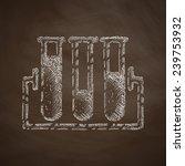 tube icon | Shutterstock . vector #239753932