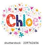 chloe female name decorative...