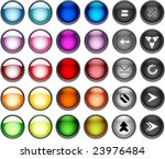 glossy buttons set vector | Shutterstock .eps vector #23976484