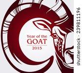 symbol of 2015. goat | Shutterstock .eps vector #239811196
