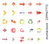 watercolor arrows   illustration | Shutterstock . vector #239967772