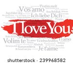 "vector love words ""i love you""... | Shutterstock .eps vector #239968582"