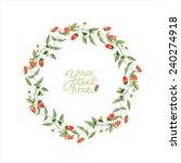 vector watercolor strawberry ... | Shutterstock .eps vector #240274918