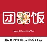 chinese new year reunion dinner ... | Shutterstock .eps vector #240316582