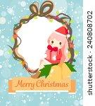 a santa girl give a present to... | Shutterstock .eps vector #240808702