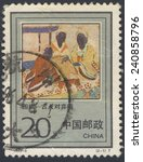 china   circa 1993  a stamp... | Shutterstock . vector #240858796