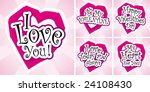 heart with the valentine's text | Shutterstock .eps vector #24108430