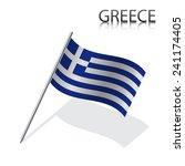 realistic greek flag | Shutterstock . vector #241174405